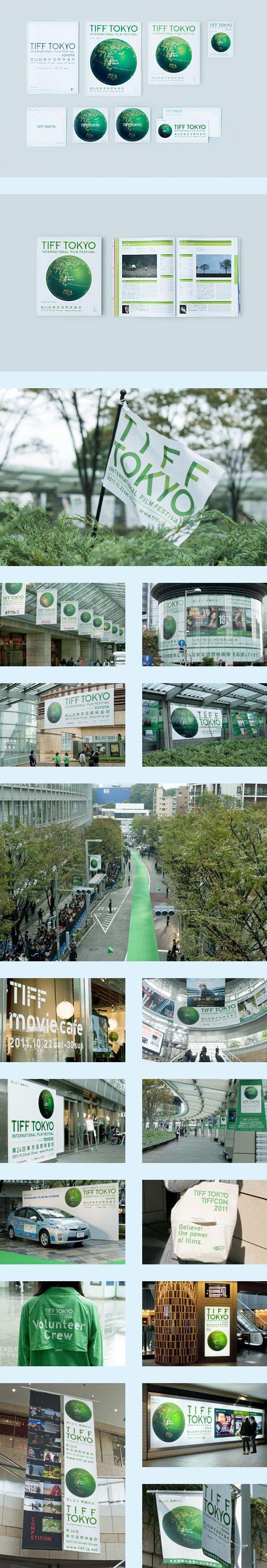 TIFF TOKYO_04.jpg