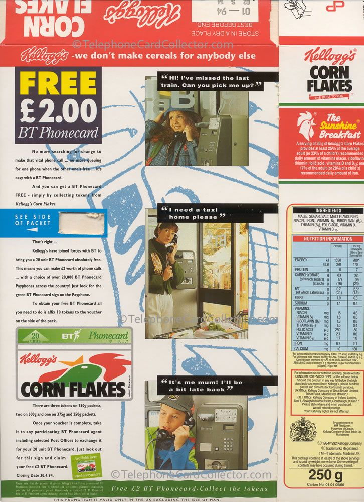 The hook for so many telephone card collectors here in the UK in 1992/1993. Collecting tokens on Kellogg's Corn Flakes packets entitled you to claim a FREE £2 Corn Flakes BT Phonecard. Reverse of packet