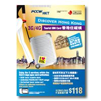 HK$118: 8-Day Pass with Macau data roaming package