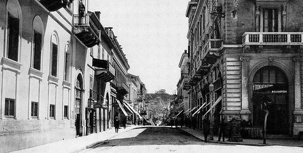 Aeolou & Kratinou str. On the right Melas designed by Ernst Ziller in 1874