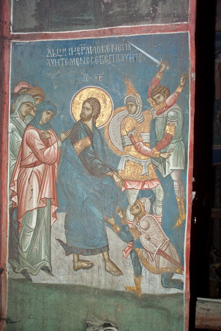 """BLAGO 