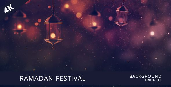 Ramadan Kareem Festival Background