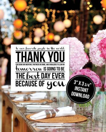 Rehearsal Dinner Thank You Place Card Printable Instant Download In 2018