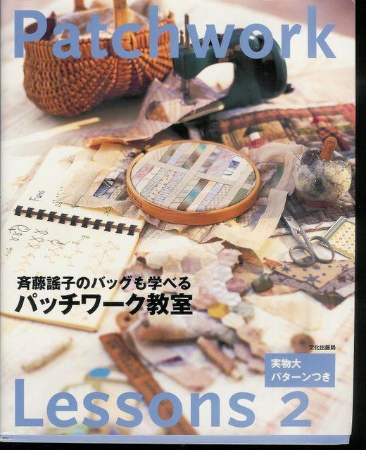 patchwork Lessons 2 Yoko Saito