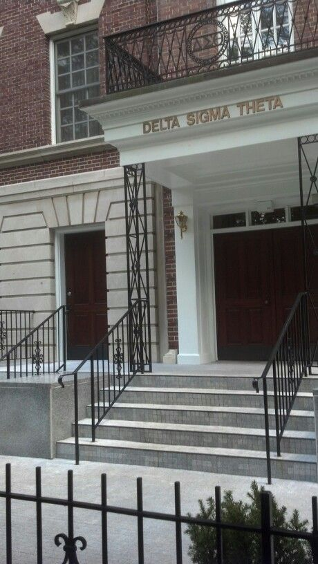 Delta Sigma Theta Sorority, Inc. Headquarters