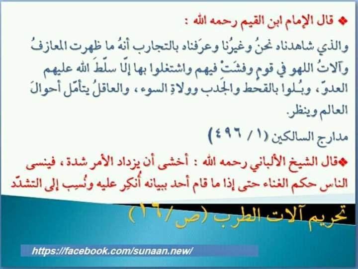 Pin By لينا سالم On الغناء والمعازف Arabic Calligraphy Calligraphy Islam