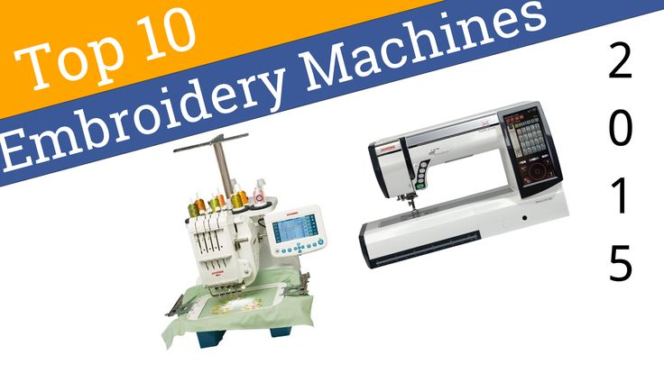 embroidery machine comparison