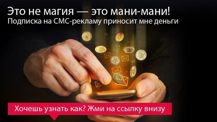 Ценобой - заработок в интернете и социальных сетях