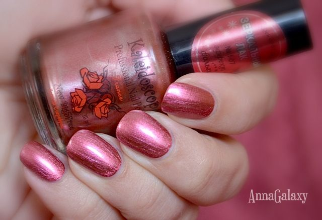 Anna Galaxy: El Corazon. Kaleidoscope Зеркальный лак для ногтей f-07