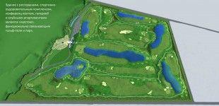 """Проект гольф-клуб """"Михайловка - Peterhof Lakes Course"""" под Санкт-Петербургом. Архитекторы Евгений Миронов, Федор Миронов, 2009."""
