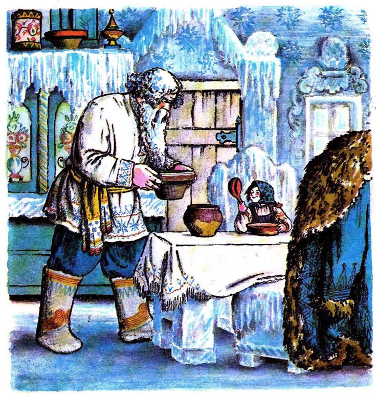 Картинки мороз иванович и ленивица, открытка просто