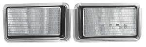 Cutlass Grille Sets, 1972 4-4-2 $346
