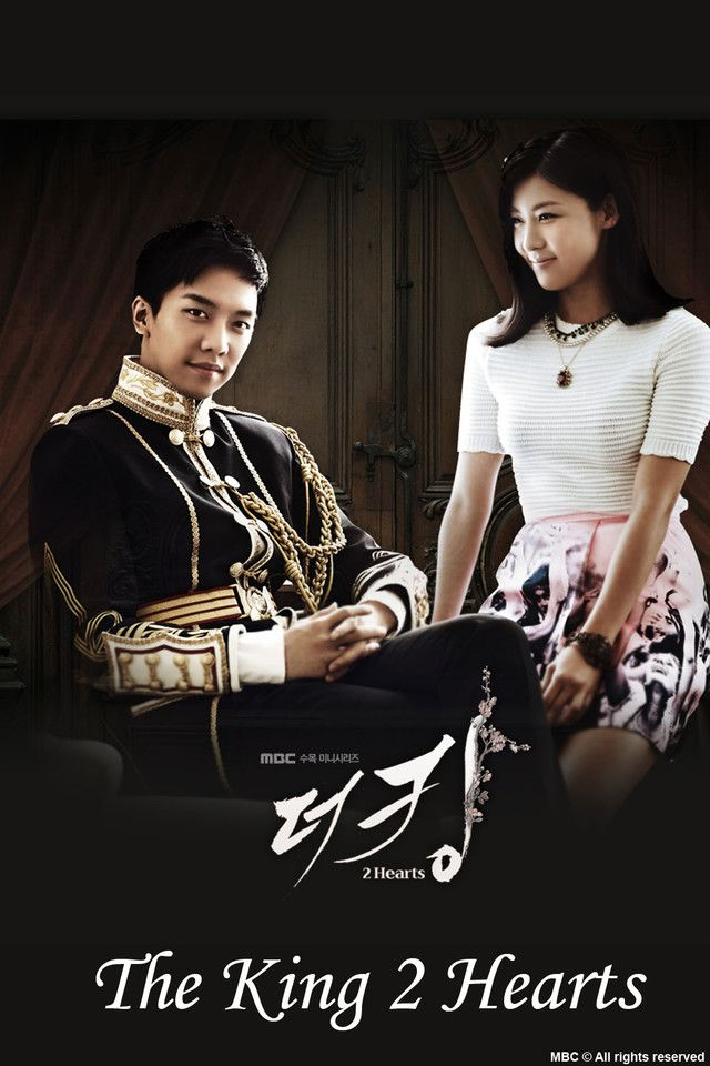 Kings 2 Hearts (Korean Drama 2012)