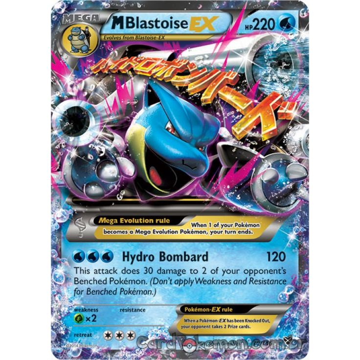 photos of pokemon mega blastoise cards - Yahoo Image Search Results