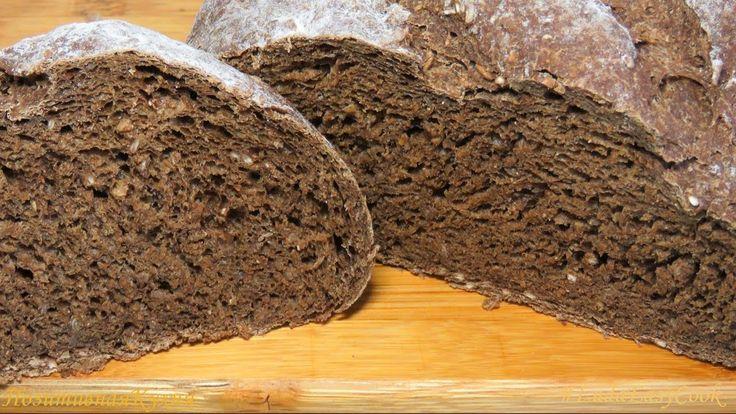 RUSSIAN BLACK RYE BREAD RECIPE черный ржаной хлеб рецепт làm bánh mì đen - YouTube