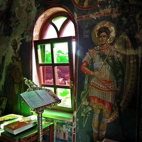 Serbian Orthodox Monastery Hilandar