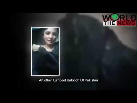 An Other Qandeel Balooch of Pakista  - World The News