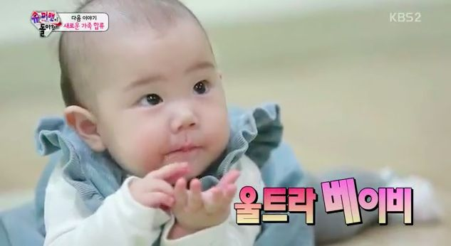"""""""The Return of Superman"""" Airs Preview of Ki Tae Young, Eugene, and Daughter Rohee's First Episode 
