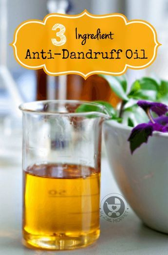 Do you suffer from dandruff and worried as to how to cure it, here is our best home remedy for dandruff, 3 ingredient Homemade Anti Dandruff OIl