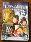 The Lion the Witch and the Wardrobe (DVD 2005)