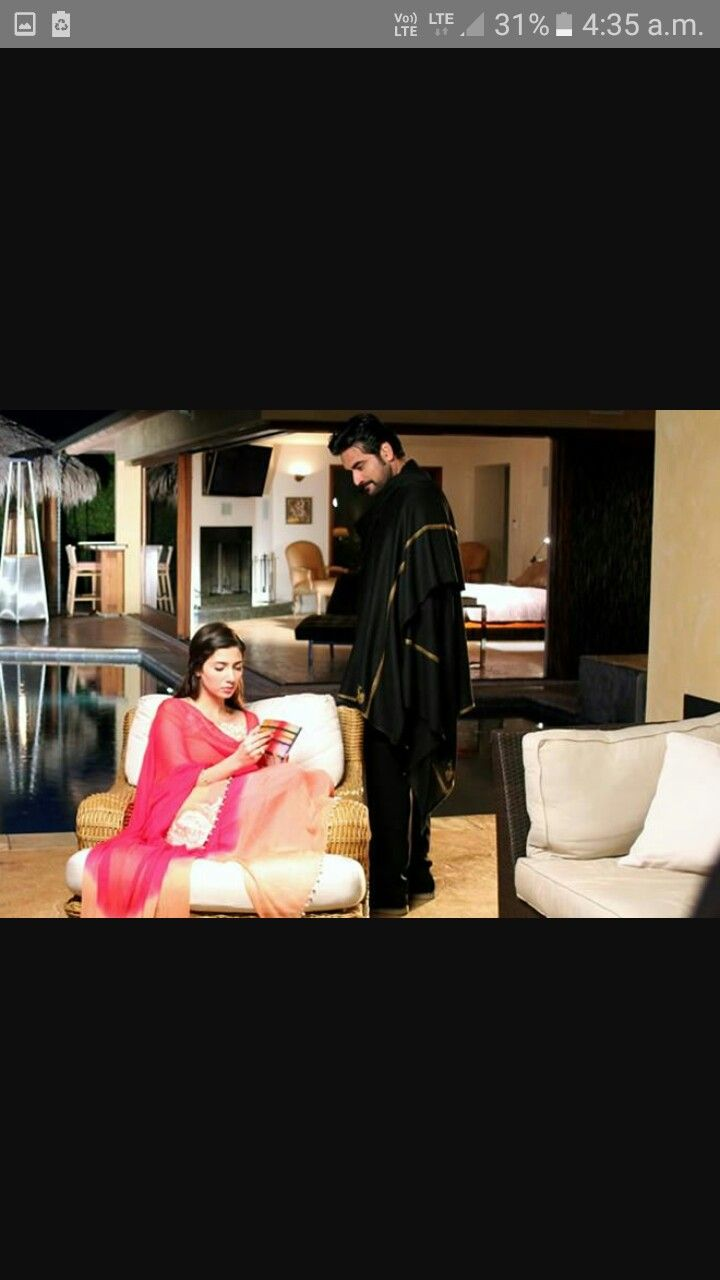 a still from bin roye #mahira    Khan #humayun saeed