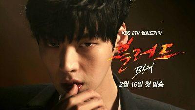 Blood » Korean Drama