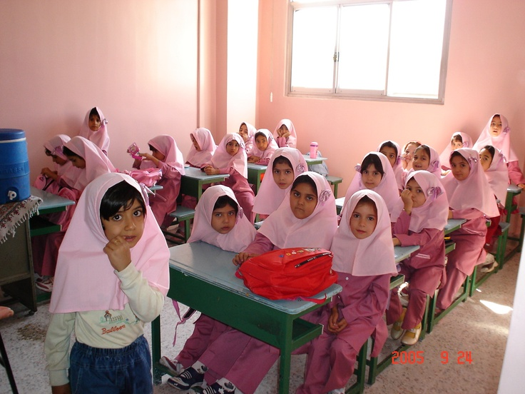 Elementary Classrooms Around The World ~ Primary school for girls iran classrooms around the