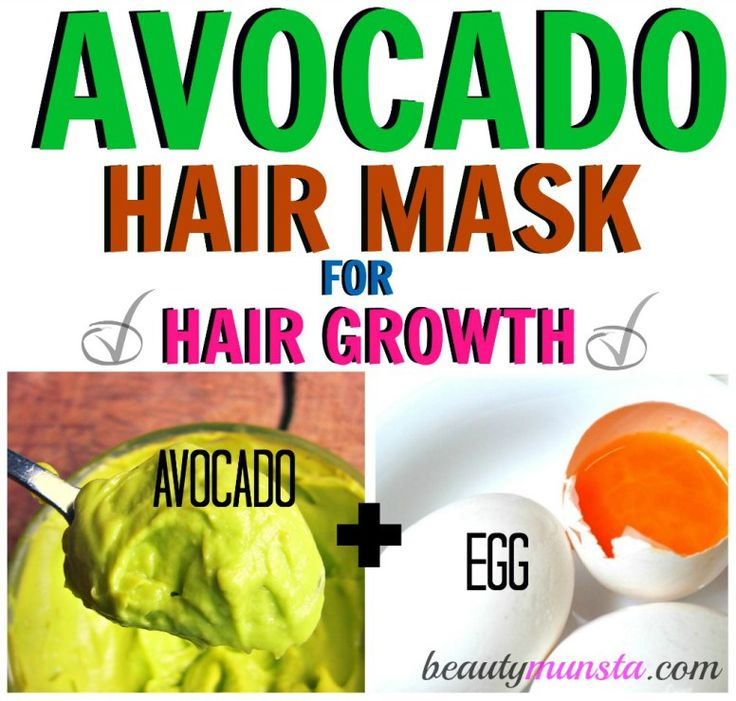 Egg is the number one nutritious food for hair. Coupled with essential fatty acid-rich avocado, this avocado hair mask will nourish, strengthen & promote hair growth