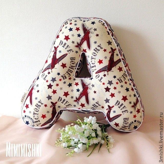 Мягкая буква-подушка - Mimimishki (3mishki) - Ярмарка Мастеров