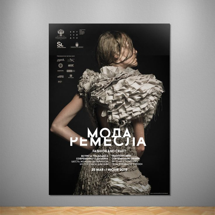 Wall poster for the exhibition/workshop Fashion and Craft, 25 May to 1 June 2015 at The All Russian Museum of Decorative Arts in Moscow, Russia.  Participating designers: Svetlana Salnikova, Moscow, Russia. Nadia Konrad, Moscow, Russia. Natali Timakova, Moscow, Russia. Carolina Rönnberg, Vilhelmina, Sweden. Johanna Törnqvist, Gnesta, Sweden. Emelie Ahlner, Gothenburg, Sweden.  Artwork/logotype by Kidler. Image: Design by Carolina Rönnberg/Wilhja. Photo by Henrik Bengtsson.