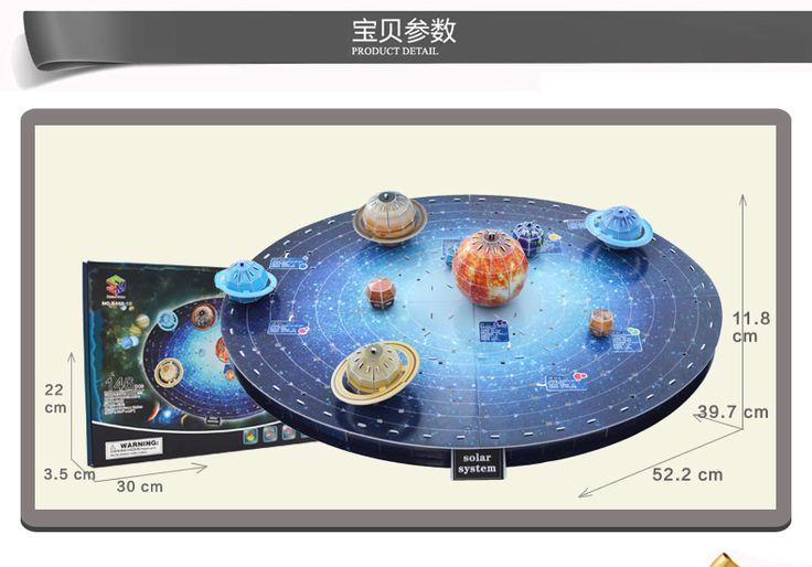 Образовательные игрушки 1 шт. творческий солнечная система Девяти планет обучение 3D бумага DIY головоломки модель комплекты дети мальчик подарок игрушка купить на AliExpress