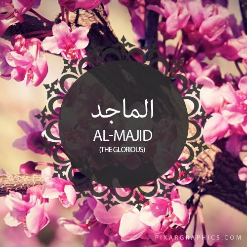 Al-Majid,The Glorious,Islam,Muslim,99 Names