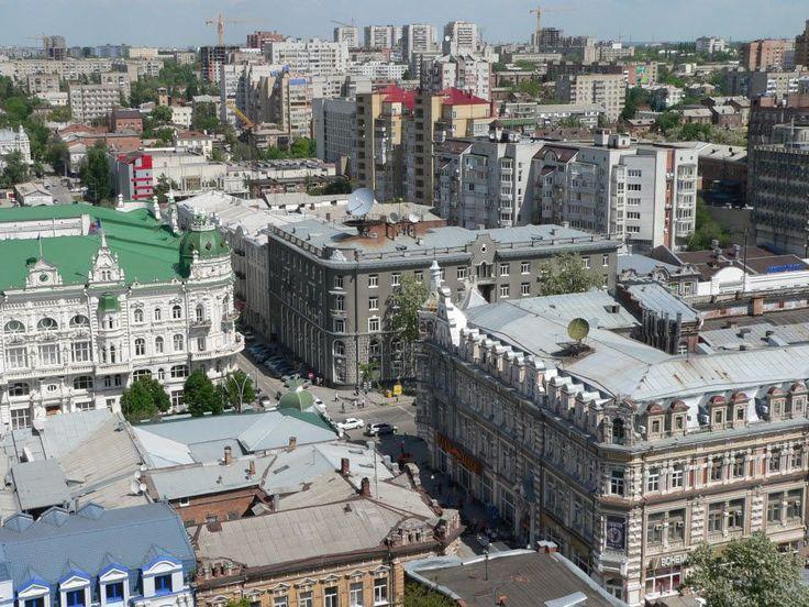 Панорама города Ростов-на-Дону фото