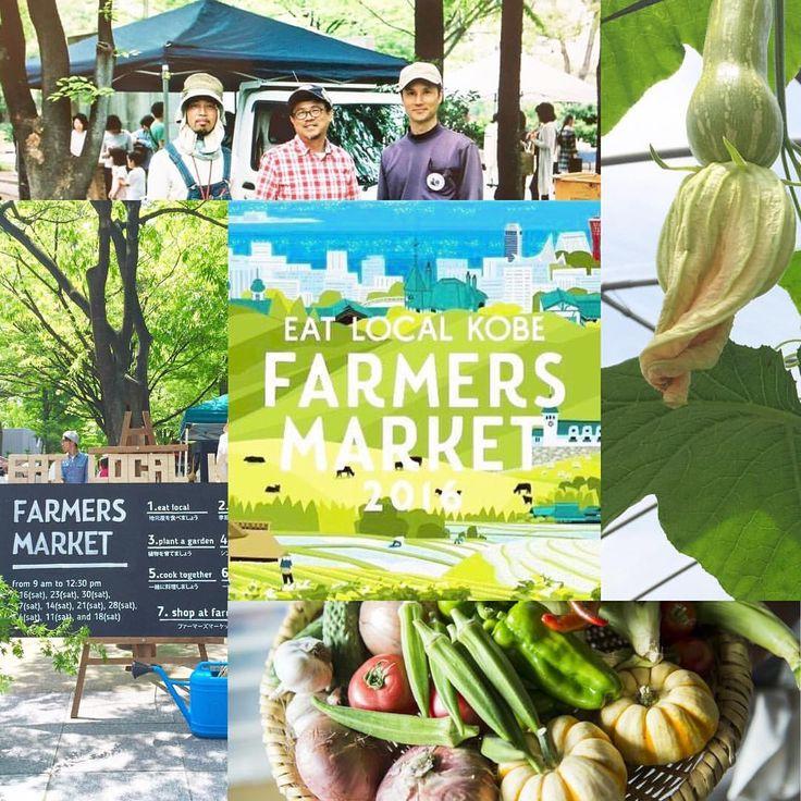 EAT LOCAL KOBE FARMERS MARKET — .  みんなでたべよう! in FARMERS MARKET  第1回 NEIGHBOR FOOD...