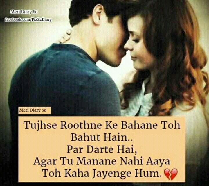 Pin By Sumaiya Khan On Best Line Love Quotes Hindi Quotes Sad