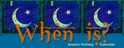 Ramadan on the Net - Islamic Calendar 2011 - 2015