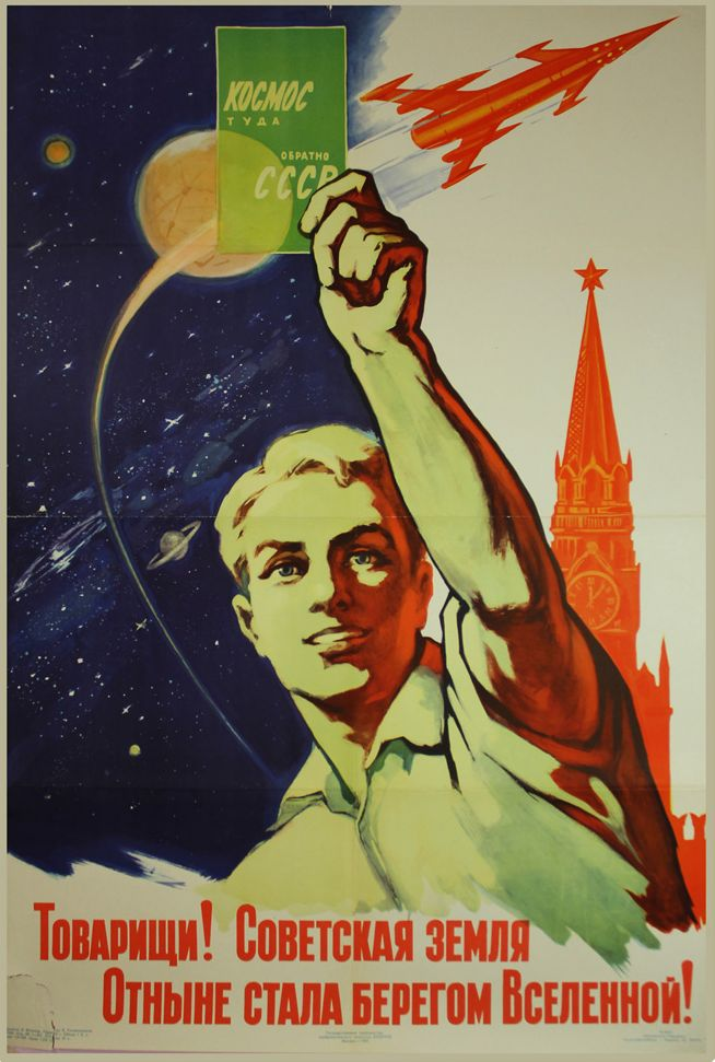 "thesovietbroadcast: "" ""1961 ☭ – Comrades! Soviet Land Has From Now On Become the Shore of the Universe! "" "" Товарищи! Советская земля отныне стала берегом Вселенной! 1961 год."