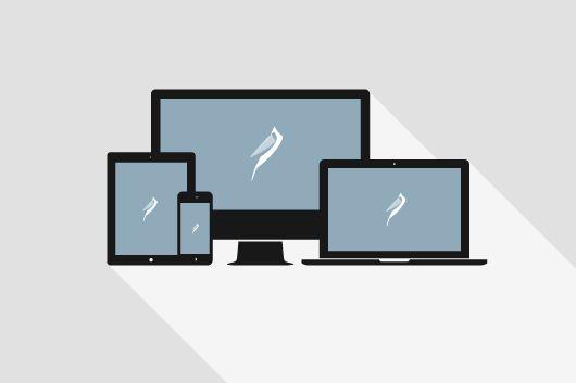Maquetado para diversos soportes multimedia