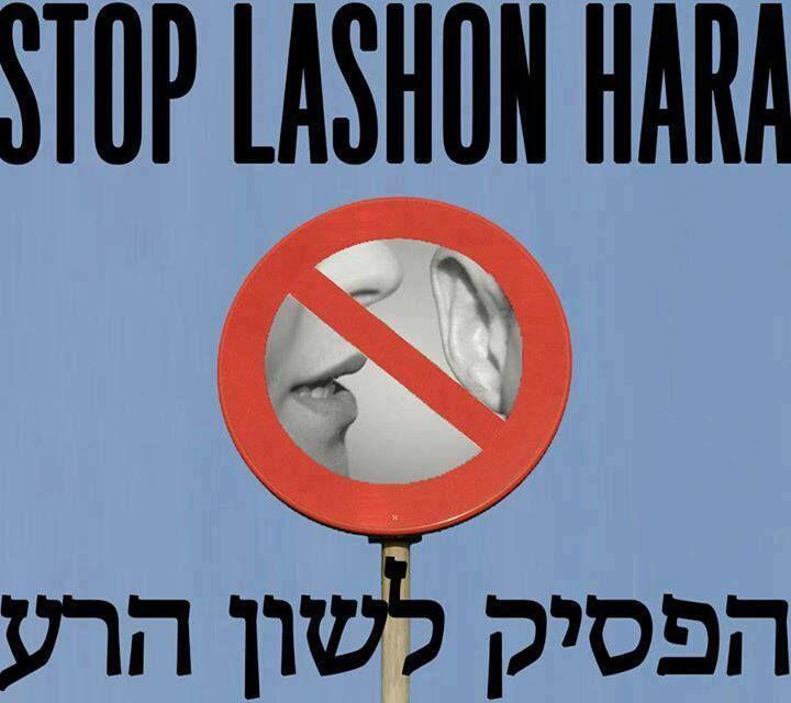 Image result for say no to lashon hara