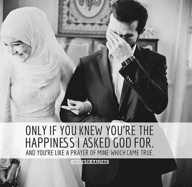 Romantic Islamic Quotes: 10+ Best Ideas About Muslim Couples On Pinterest