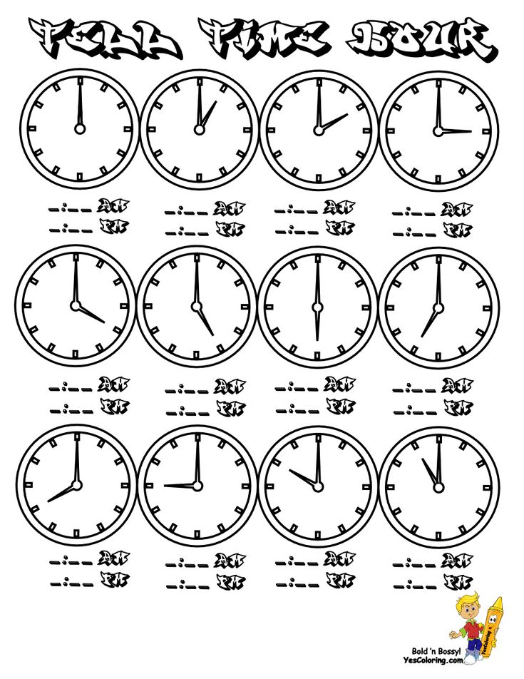 12 Hour Clock Printable Chart at YesColoring