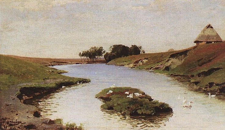 Поленов В.Д. Пейзаж с рекой
