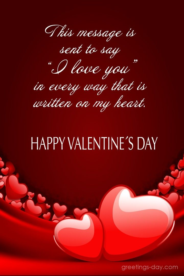 Valentine Day Gift Card Messages Valentine S Day Card Messages