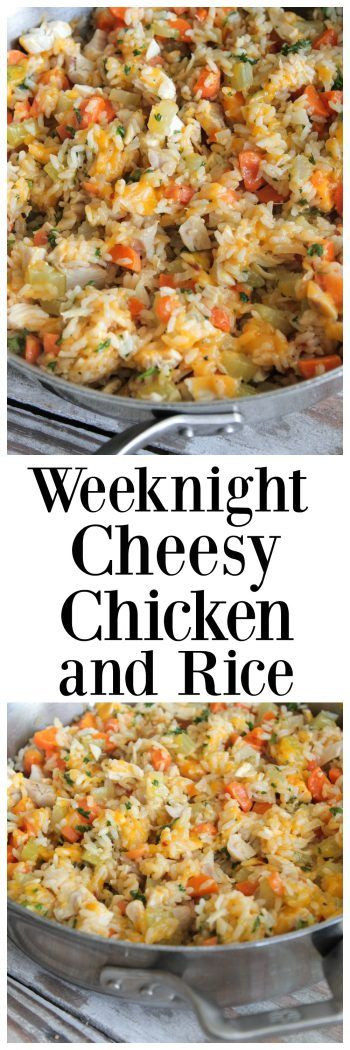 Weeknight Cheesy Chicken and Rice makes the perfect One-Pot meal any night of the week.  The whole family loves this one!