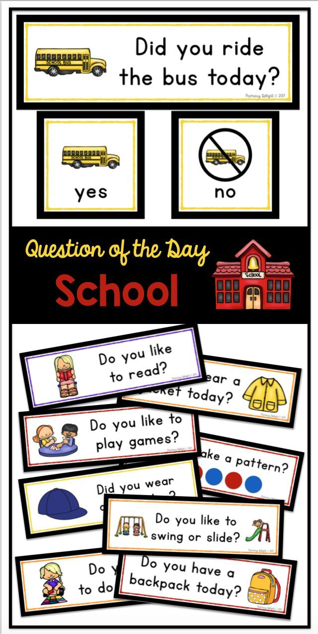Back to school questions of the day for preschool, kindergarten and first grade. Easy-to-read questions all about school life.