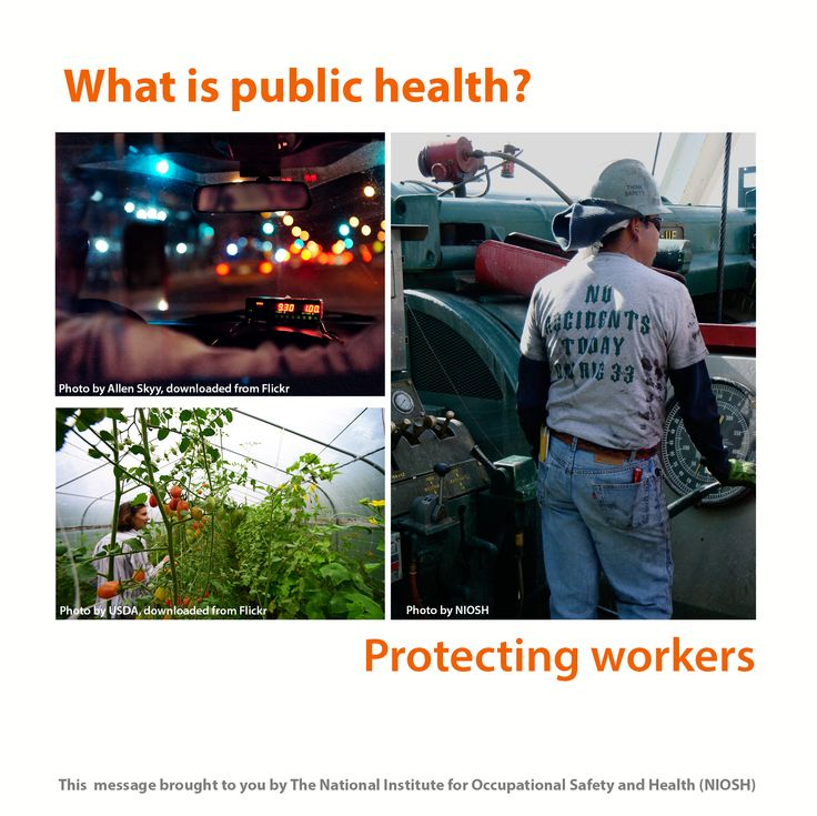 NIOSH is proud to be part of National Public Health Week. Every day millions of workers in the U.S. face the risk of work-related injuries and illnesses. By protecting workers and their families, NIOSH contributes to the public health solution.