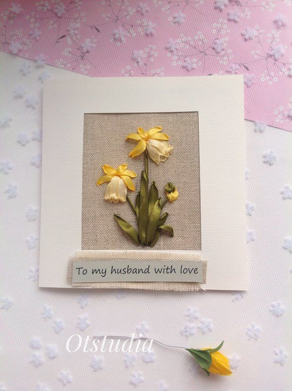 4th Anniversary Card For Man Linen Wedding Anniversary Gift For
