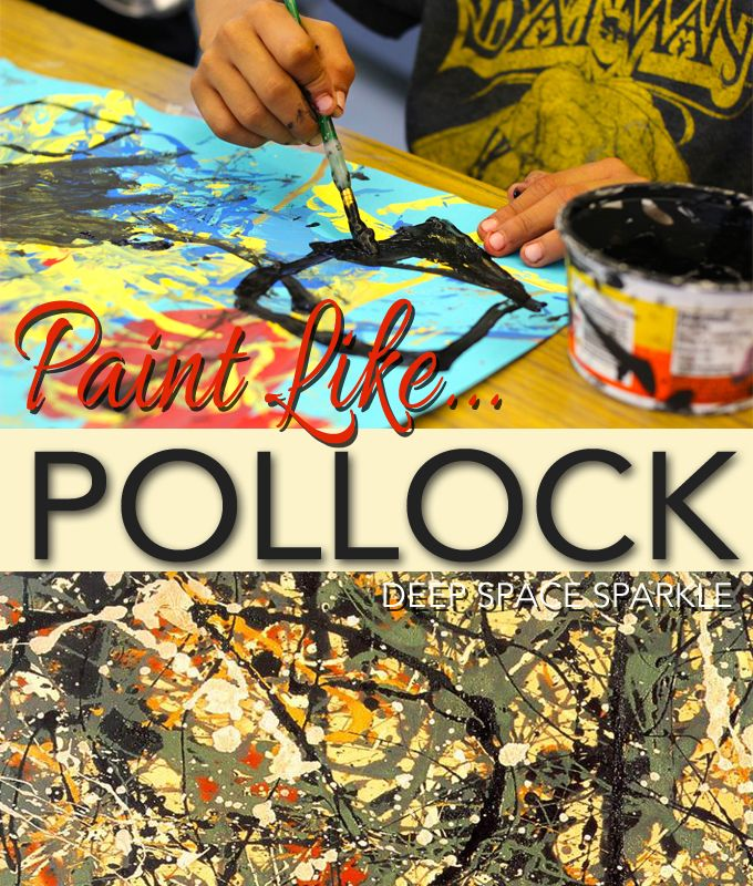 First grade kids read the book Action Jackson then use a cool technique to paint like Pollock.