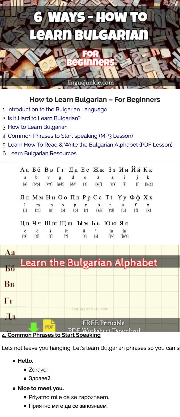 6 Ways to.. #learnbulgarian #bulgarian http://www.linguajunkie.com/learn-bulgarian