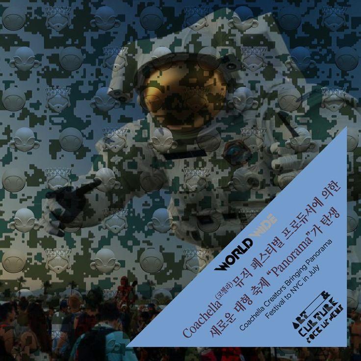 Blog MagazineWORLD WIDE: Art & Culture PICK UP NEWS∥Coachella(코첼라)뮤...